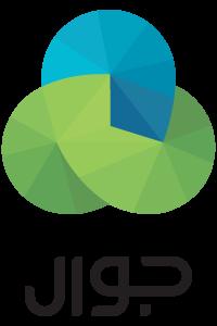 شركة الاتصالات الخلوية الفلسطينية - جوال